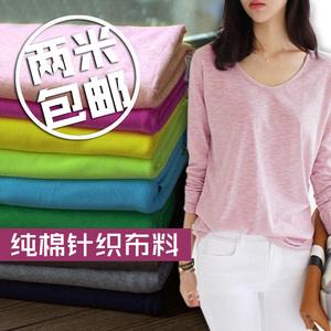 全棉纯色针织布料汗布纯棉t恤夏黑色白色手工服装面料