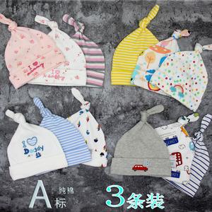 momscare婴儿帽子春秋冬季0-3-6个月初新生儿胎帽女宝宝男童薄款