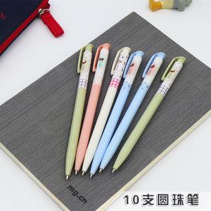晨光圆珠笔韩国文具创意可爱<span class=H>原子笔</span>油笔学生用按动式0.5mm蓝色