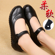Mother's shoes with soft sole, comfortable skid resistance, low upper, spring single shoes, black working shoes, women's shoes, shallow large size old people's shoes
