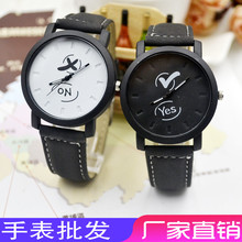 Korean version of retro trend simple leisure atmosphere quartz watch junior high school students and high school men and women couples