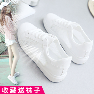 夏季<span class=H>女鞋</span>小白鞋女2019新款百搭网红<span class=H>鞋子</span>潮鞋网面透气白鞋夏款网鞋