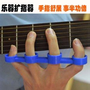 电木吉他指套扩指器手指扩张<span class=H>乐器</span>配件指力器尤克里里钢琴跨度练习