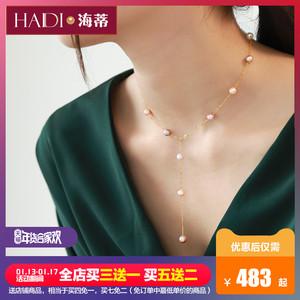 海蒂<span class=H>珠宝</span> 轻彩 满天星6-7mm淡水珍珠项链一款多戴 18K金女正品