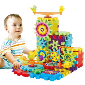 百变电动<span class=H>积木</span><span class=H>玩具</span> 拼装243块盒装齿轮雪花片<span class=H>积木</span>儿童建构片益智类