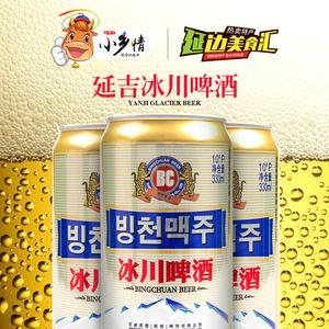 延边冰川9度<span class=H>啤酒</span>听装 延吉冰川9°C 330ml 24瓶×1箱 一件包邮