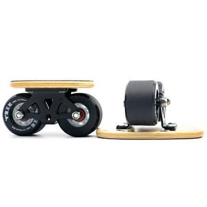 漂移板freeline PRO 专业成人儿童轮滑代步四轮风火轮分体<span class=H>滑板车</span>