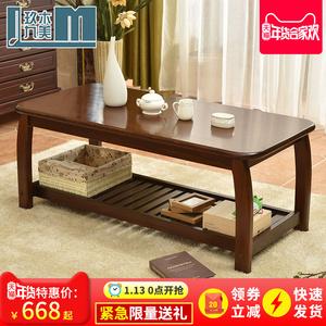 实木类<span class=H>茶几</span>简约客厅现代中式<span class=H>茶几</span>桌小户型方形组装矮桌创意小茶桌