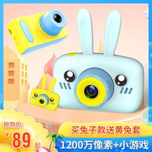 儿童数码照相机可拍照宝宝迷你卡通玩具小孩生节日礼物mini小单反
