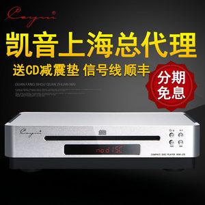Cayin凯音 斯巴克Mini-纯CD播放机发烧家用音乐 hifi专业迷你<span class=H>CD机</span>高品质无损音频转盘桌面<span class=H>台式</span>播放器
