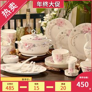 骨瓷<span class=H>餐具</span>套装景德镇陶瓷器碗碟碗盘60头礼盒韩式欧式家用碗盘组合