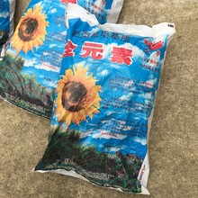 New Culture Substrate of Maggie Garden All-element General Nutritional Soil Organic Matter Fertilizer