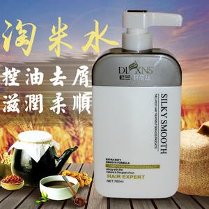 杜兰轩尼丝淘米水洗发水+护发素+沐浴露滋润控油去屑顺滑肌肤