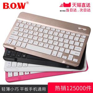 【天猫直送】BOW航世巧克力便携蓝牙<span class=H>键盘</span> 新ipad平板电脑air2外接充电无线小<span class=H>键盘</span> 超薄迷你苹果安卓手机通用