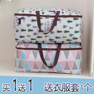 被子<span class=H>收纳袋</span>整理装衣服的袋子防水棉被衣物<span class=H>超大</span>打包行李袋搬家神器