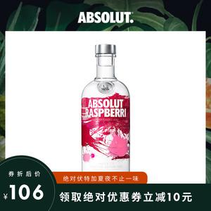 瑞典进口 ABSOLUT Vodka 绝对<span class=H>伏特加</span>覆盆莓味700ml 洋酒 鸡尾酒