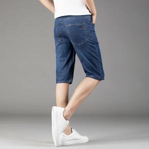薄款弹力牛仔短裤宽松直筒五分裤