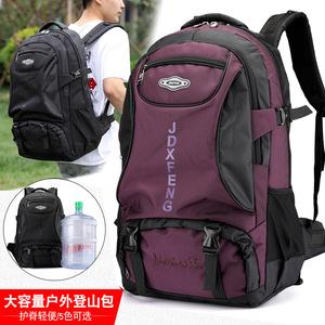 韩版书包旅行社运动休闲双肩包女户外男士旅游背包登山包