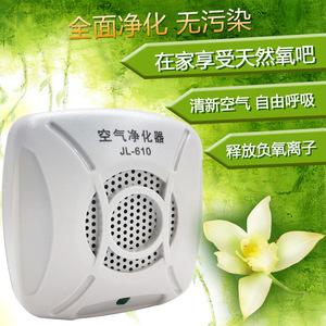 负离子空气净化器小型空气净化机家用卧室<span class=H>氧吧</span>除雾霾除甲醛pm2.5