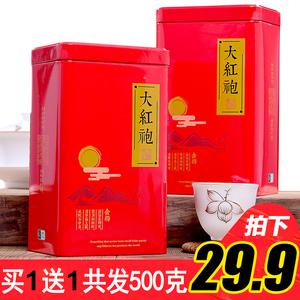买一送一大红袍<span class=H>茶</span>叶礼盒装共500g乌龙<span class=H>茶</span>武夷山岩<span class=H>茶</span>散装袋装小罐装