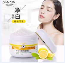 Lemon Massage Cream Purifies and Balances Facial Cleaning Pore Dirt and Deep Cleaning Cream