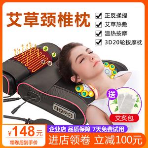 领100元券购买颈椎按摩器颈部腰部颈肩部加热揉捏脖子枕头家用多功能电动仪靠垫