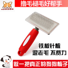 Dog comb, needle comb, air cushion, hair removal comb, pet beauty cleaner, Teddy Gold comb