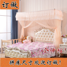 Custom-made telescopic support mosquito nets custom-made special size oversize enlarged bed customized splice bed telescopic mosquito nets