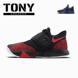 Nike KD TREY 5 VI EP耐克杜兰特5代男子<span class=H>战靴</span>篮球鞋AA7070-006