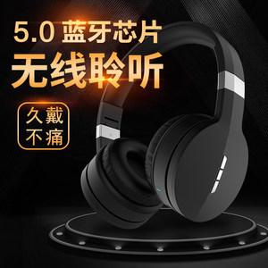 GORSUN/歌尚 E88A无线运动蓝牙<span class=H>耳机</span>头戴式电脑手机游戏电竞K歌hif