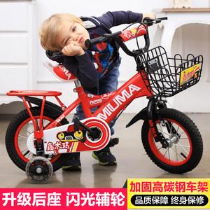 儿童<span class=H>自行车</span>3岁宝宝脚踏车2-4-6岁6-7-8-9-10岁童车男孩小女孩单车