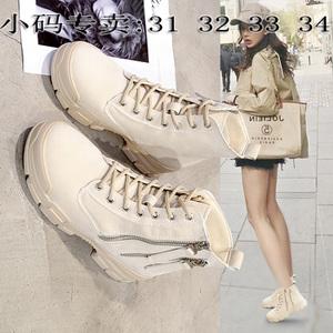 小码短靴女31 32 33<span class=H>女鞋</span>2018秋冬季新款马丁靴女靴松糕网红<span class=H>鞋子</span>