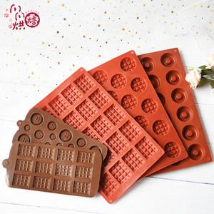 巧克力翻糖生日蛋糕模具工具做华夫<span class=H>饼干</span><span class=H>甜甜圈</span>装饰棒棒糖硅胶磨具