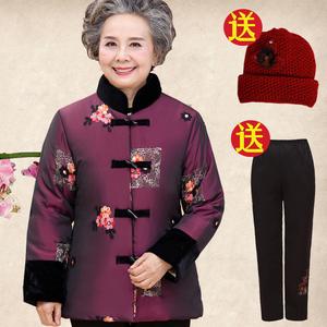 奶奶装冬装棉衣套装 中老年人<span class=H>女装</span>冬季外套 冬天老人<span class=H>唐装</span>太太衣服