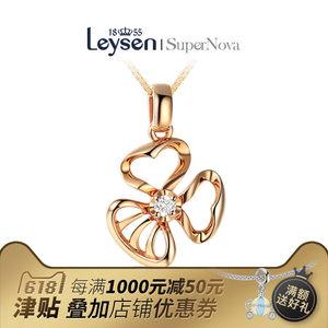 Leysen1855莱绅<span class=H>通灵</span>王室珠宝钻石<span class=H>项链</span>18K玫瑰金情侣<span class=H>吊坠</span>花样年华