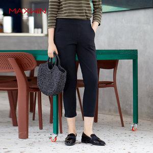 MAXWIN马威春女士<span class=H>阔腿裤</span>全棉显瘦九分休闲裤纯色春款简约裤子