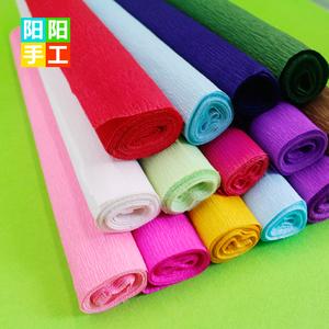 皱纹<span class=H>纸花</span>手工材料纸玫瑰花包装纸卷diy手工纸彩色伸缩纸艺花鲜花