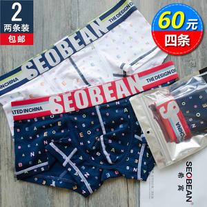 2条装 希宾 男士<span class=H>内裤</span><span class=H>平角</span>裤 夏季棉<span class=H>低腰</span>性感 潮流修身时尚四角裤