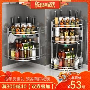 不锈钢调味调料架厨房置物架3层落地转角壁挂架厨房<span class=H>用品</span>三角层架
