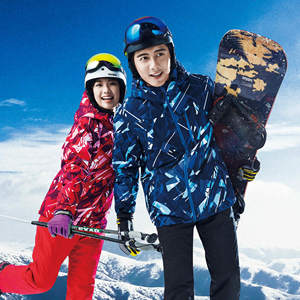 户外滑雪服男女装冬季防水防风加厚保暖登山服男女情侣冲锋衣棉服