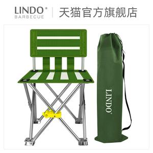 LINDO便携式超轻折叠椅子钓鱼椅 户外休闲透气沙滩椅铁脚钓鱼凳子