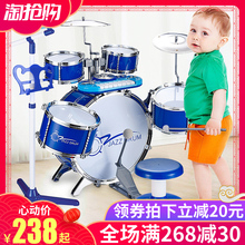 Polaroid children large drums baby jazz drum beginners entry musical instruments 3-6 years old beat music toys