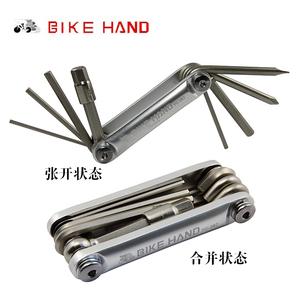 台湾bikehand内六角<span class=H>修车</span><span class=H>工具</span>山地<span class=H>自行车</span>便携多功能组合螺丝刀扳手