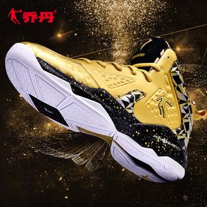 乔丹男<span class=H>鞋</span><span class=H>篮球</span><span class=H>鞋</span>男正品夏季新款高帮球<span class=H>鞋</span>减震皮革运动<span class=H>篮球</span><span class=H>鞋</span>战靴男