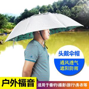 双层钓鱼伞斗笠头戴式伞帽子折叠防风晒头顶雨伞大号遮阳垂钓户外