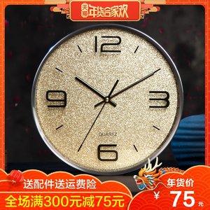 宝丽圆形静音钟表 挂钟客厅现代卧室时尚创意简约时钟<span class=H>挂表</span>石英钟