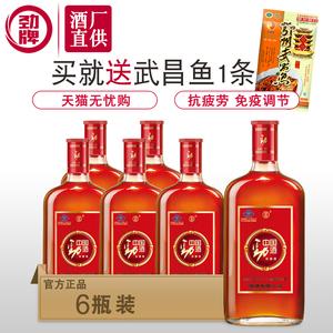中国劲酒 680mL*6瓶/箱 <span class=H>保健酒</span> 35度 箱装套装