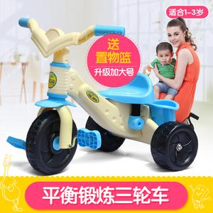 儿童<span class=H>三轮车</span>脚踏车小孩单车宝宝玩具婴幼儿轻便自行车儿童车 1-3岁