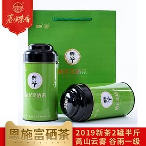 绿<span class=H>茶</span>2019新<span class=H>茶</span>湖北恩施富硒<span class=H>茶</span>玉露<span class=H>茶</span>炒青高山云雾<span class=H>茶</span>散<span class=H>茶</span>125g×2罐