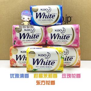 日本本土花王white沐浴<span class=H>香皂</span>玫瑰牛奶柠檬茉莉花香130g单块装
